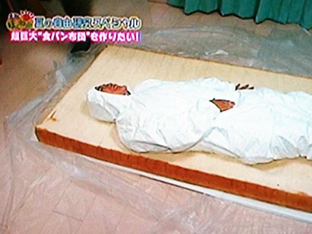 大阪ほんわかテレビに出演