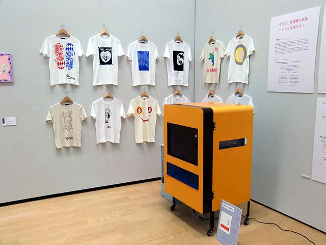 Tシャツの自動販売機